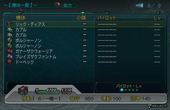 SRWZ46_009.jpg