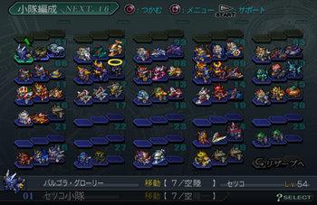SRWZ46_010.jpg