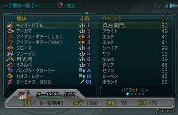 SRWZ47_001.jpg