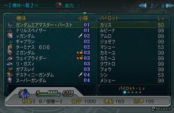 SRWZ47_002.jpg