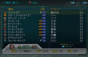 SRWZ47_004.jpg