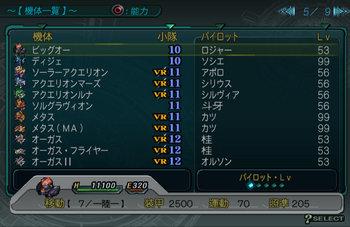 SRWZ47_005.jpg