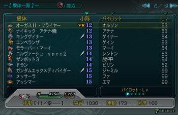 SRWZ47_006.jpg