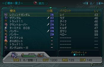 SRWZ47_008.jpg