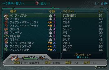 SRWZ48_001.jpg