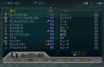 SRWZ48_003.jpg