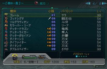 SRWZ48_004.jpg