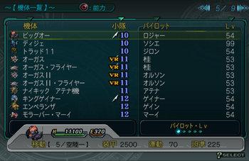 SRWZ48_005.jpg