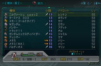 SRWZ48_006.jpg