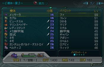 SRWZ48_007.jpg