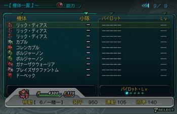SRWZ48_009.jpg