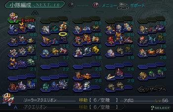 SRWZ48_010.jpg