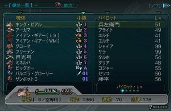 SRWZ49_001.jpg