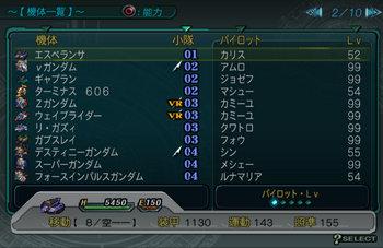 SRWZ49_002.jpg