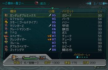 SRWZ49_003.jpg