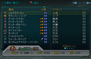 SRWZ49_004.jpg