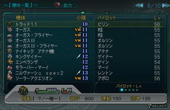 SRWZ49_005.jpg