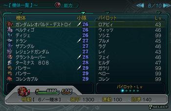 SRWZ49_008.jpg