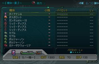 SRWZ49_009.jpg