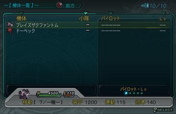 SRWZ49_010.jpg