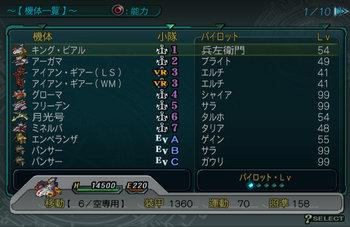 SRWZ50_001.jpg