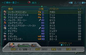SRWZ50_002.jpg