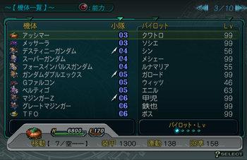 SRWZ50_003.jpg