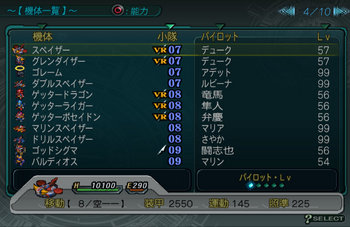 SRWZ50_004.jpg