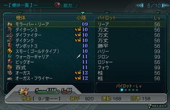 SRWZ50_005.jpg
