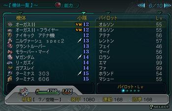 SRWZ50_006.jpg