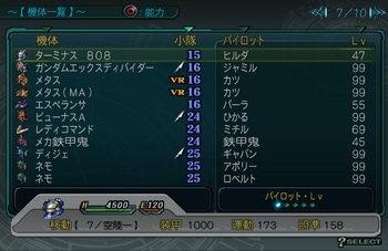 SRWZ50_007.jpg