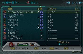 SRWZ50_008.jpg