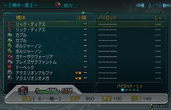 SRWZ50_009.jpg
