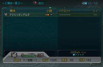 SRWZ50_010.jpg