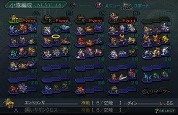 SRWZ50_011.jpg
