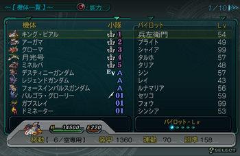 SRWZ51_001.jpg