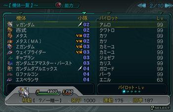 SRWZ51_002.jpg