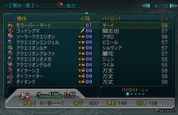 SRWZ51_004.jpg