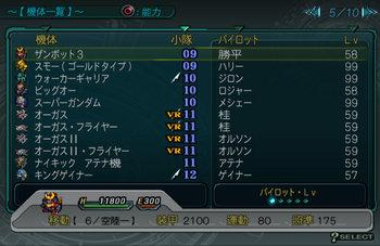 SRWZ51_005.jpg