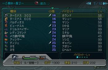 SRWZ51_007.jpg