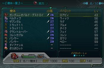 SRWZ51_008.jpg