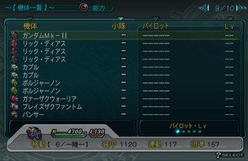 SRWZ51_009.jpg