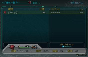 SRWZ51_010.jpg