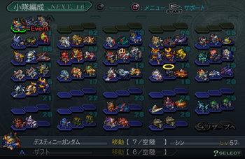 SRWZ51_011.jpg