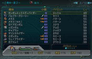 SRWZ52_002.jpg