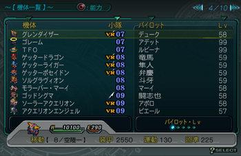 SRWZ52_004.jpg
