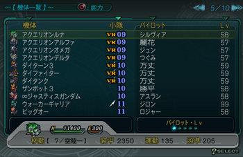 SRWZ52_005.jpg