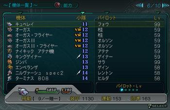 SRWZ52_006.jpg