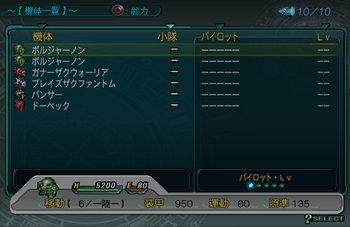 SRWZ52_010.jpg