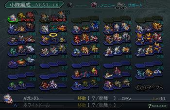 SRWZ52_011.jpg